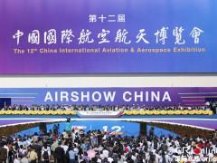 第十三届中国航展
