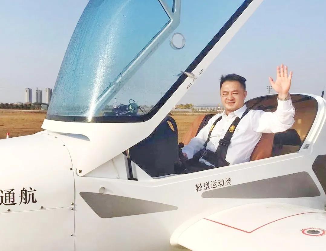 《行业大咖说-第一季》走进智航无人机--访谈董事长金良!