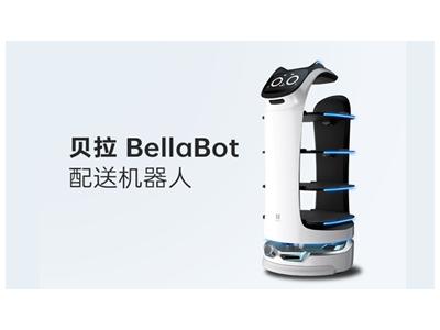 普渡-配送机器人