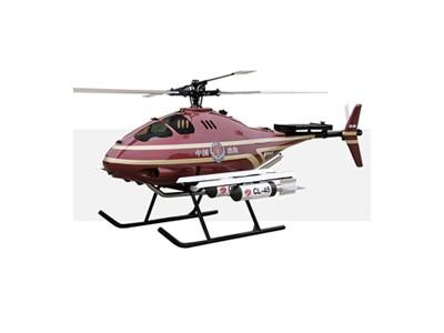 锦程-消防无人直升机