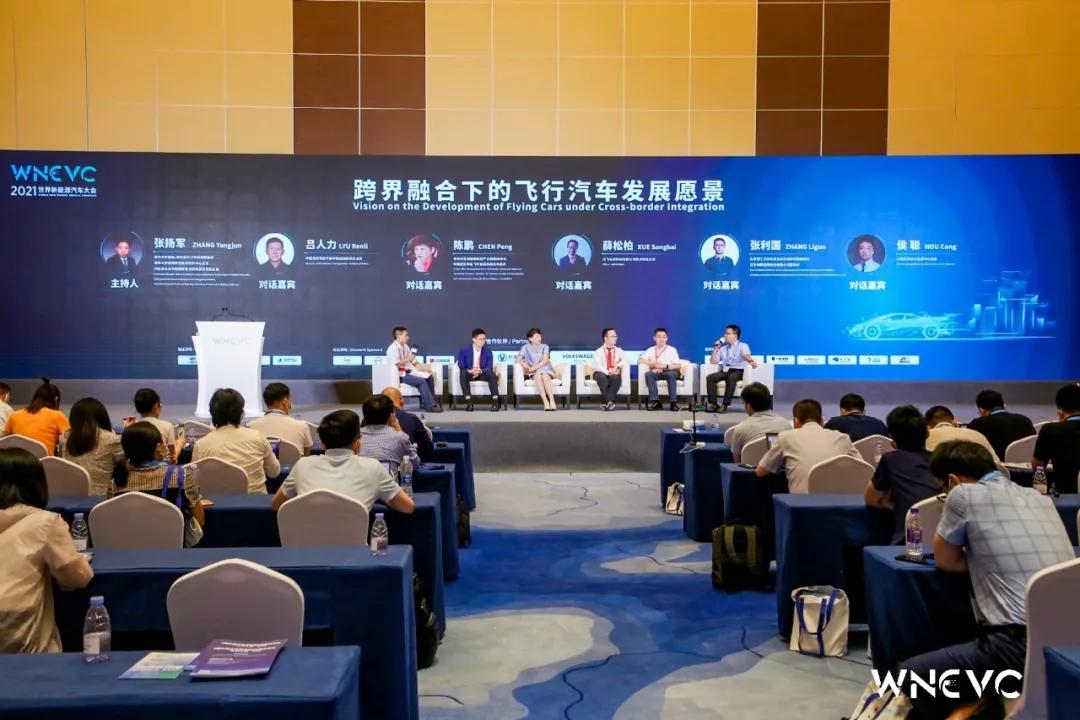沃飞长空科技技术研发总监薛松柏:新通航——未来城市物流出行新战略